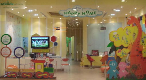 happy home clinic